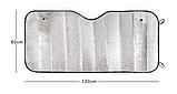 Шторка солнцезащитная автомобильная на лобовое стекло, фото 4