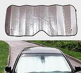 Шторка солнцезащитная автомобильная на лобовое стекло, фото 3