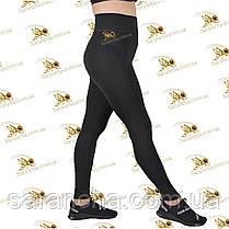Жіночі спортивні жіночі зі вставками чорного бифлекса розміри від 48 до 56