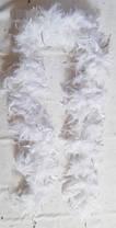 Боа из перьев белое пышное 180 см