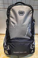 Рюкзак туристический CLASSIC на 60 литров, фото 1