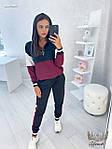 """Жіночий спортивний костюм """"Контур"""" від Стильномодно, фото 5"""