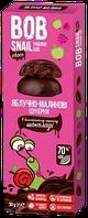 Конфеты натуральные в черном шоколаде Bob Snail вкус Яблоко-Малина (30 грамм)