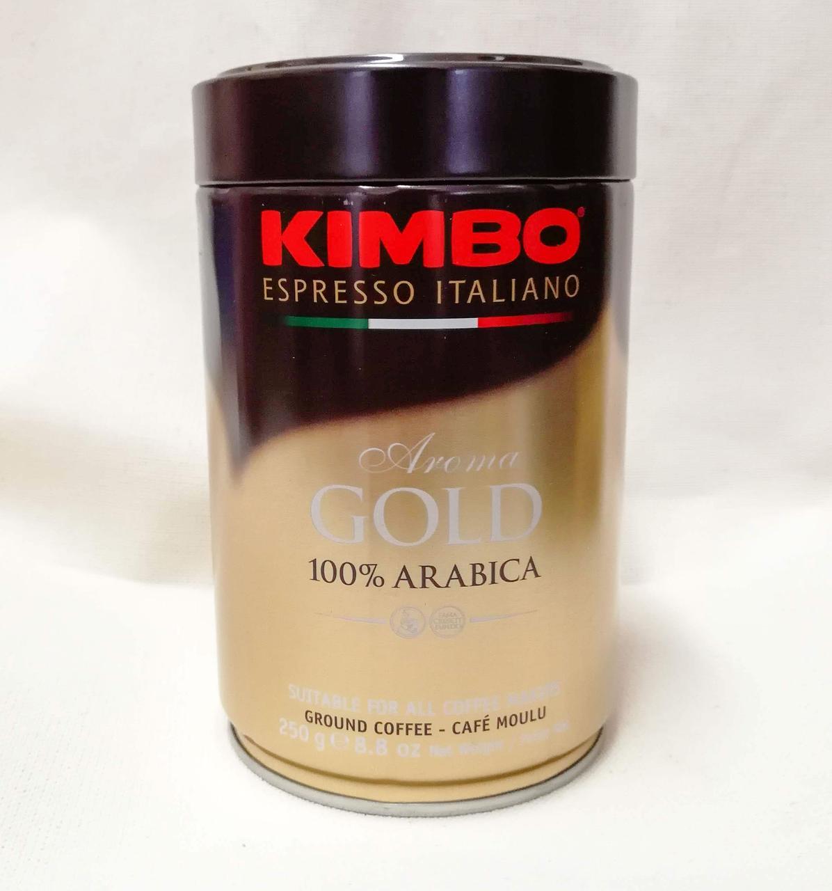 Кофн молотый Kimbo Aroma Gold 100% arabica