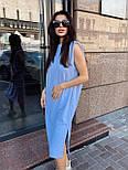 Летнее свободное платье - майка с разрезами по бокам 63031543, фото 3