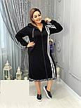 Жіночий довгий кардиган у великих розмірах на блискавці 1015740, фото 2