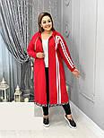 Жіночий довгий кардиган у великих розмірах на блискавці 1015740, фото 4
