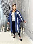 Жіночий довгий кардиган у великих розмірах на блискавці 1015740, фото 5
