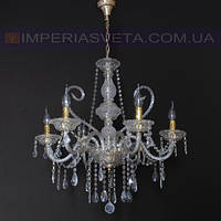 Люстра со свечами хрустальная IMPERIA шестиламповая LUX-435023