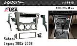 Переходная рамка Metra Subaru Legacy (99-8901), фото 2