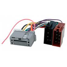 Разъем для штатной магнитолы  Honda AWM 160-133