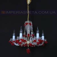 Люстра хрустальная с подвесками Preciosa шестиламповая LUX-325543