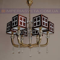 Люстра с абажуром хрустальная IMPERIA шестиламповая LUX-450315