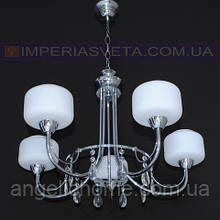 Люстра классическая IMPERIA пятиламповая LUX-453206