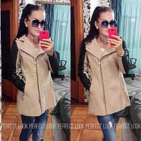 """Женское стильное кашемировое пальто реплика """"Зара"""" (2 цвета)"""