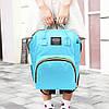 Рюкзак-органайзер для мам / Сумка Baby Baylor (42х27х21 см), фото 6