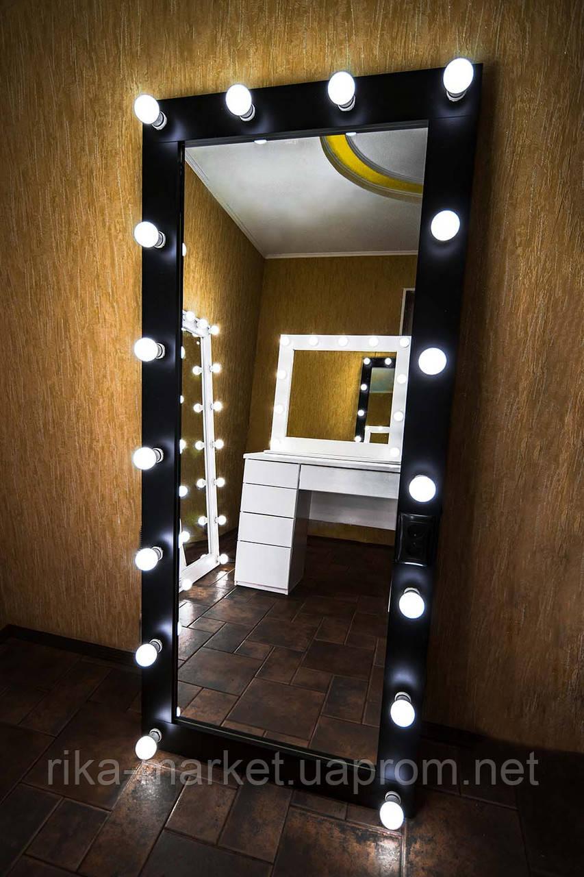 Классное зеркало с подсветкой  во полный рост 1800*700