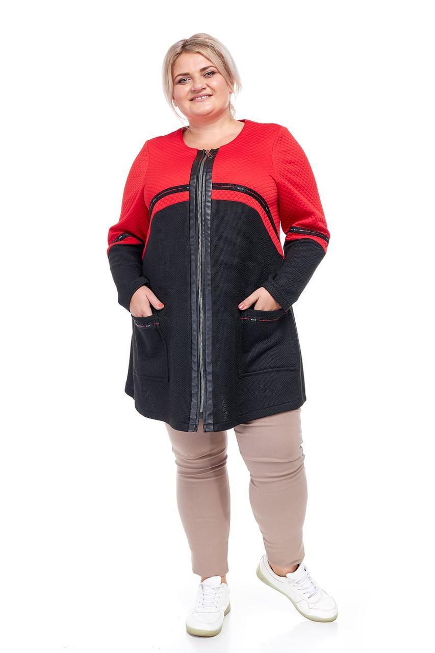 Кардиган женский от 60 до 70 большие размеры