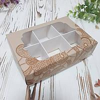 Коробка для конфет с ложементом коричневая, фото 1