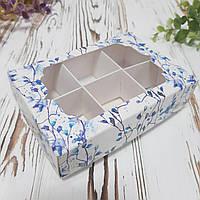Коробка для цукерок з фігурним вікном та ложементом c блакитними квітами, фото 1