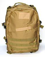 Рюкзак туристический на 30 литров песочный, фото 1