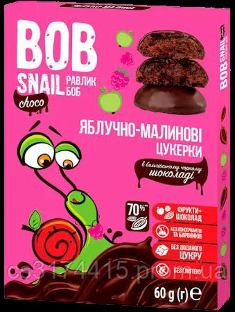Цукерки натуральні в чорному шоколаді Snail Bob смак Яблуко-Малина (60 грам)