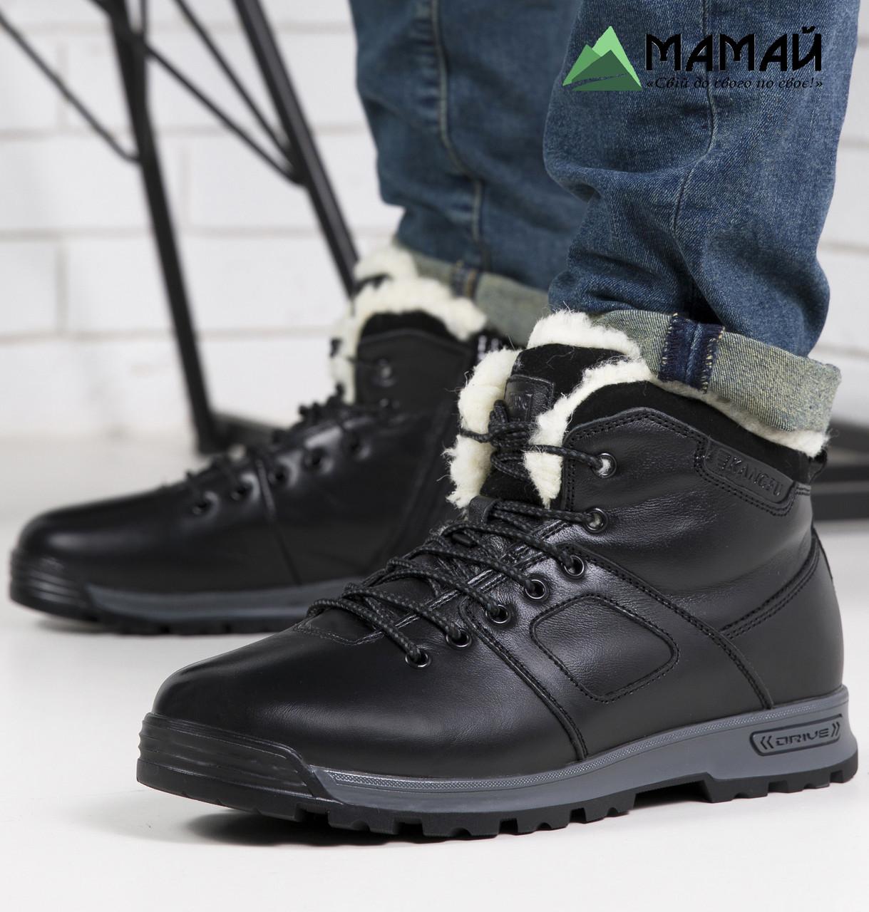 Ботинки мужские из натуральной кожи на замок 41р