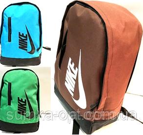 Рюкзаки спортивные Nike антивор (3цвета)30*43см