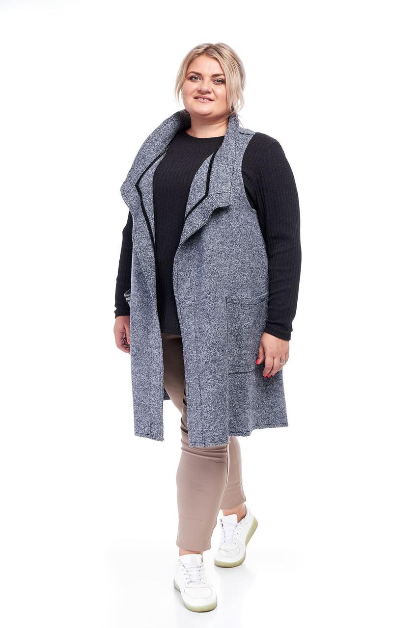 Кардиган женский от 68 до 72 большие размеры