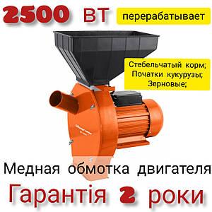 Кормоизмельчитель Енергомаш КР-2501 2.5 кВт