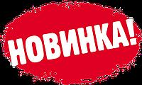 Керамогранитные энергосберегающие обогреватели – новинки от UDEN-S к отопительному сезону!