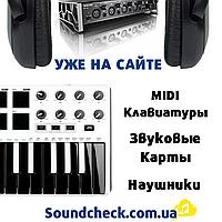 MIDI Клавіатури   Звукові Карти   Навушники
