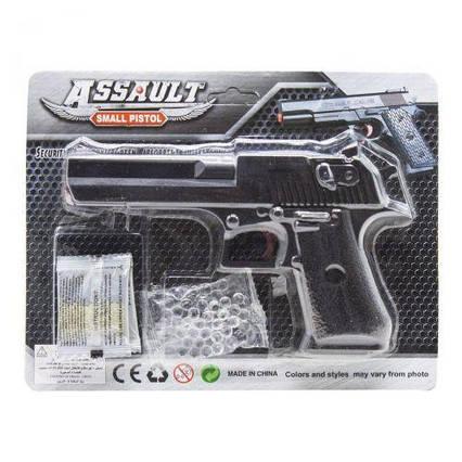 Уценка. Пистолет Assault с патронами орбизами - не стреляет, повреждена упаковка Т1-7у