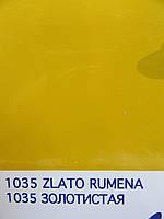 Краска автомобильная NEWTON 1035 Жёлтая, аэрозоль 400 мл.