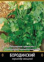 Бородинский кориандр овощной  1 кг.   Агрофирма Poisk Поиск