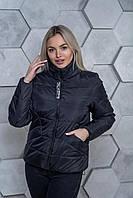 Куртка женская демисезонная MODA 00031/3 (42-54) XS-3XL Черный