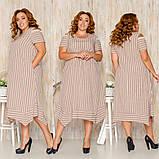Платье летнее с ассиметричным кроем и открытыми плечами софт, разные цвета, р.52,54,56,58 код 115Й, фото 6