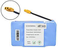 Аккумулятор для гироборда 10S2P Samsung 36v 4400mAh (светло-фиолетовый) (3435)