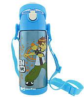 Термос детский с поилкой и шнурком на шею Disney 603 350 мл Ben 10 Голубой