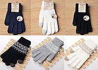Вязанные перчатки для сенсорных экранов iTouch Черный
