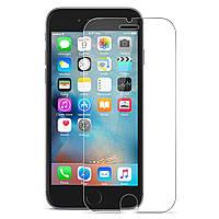 Защитное стекло для iPhone 7 (стекло для экрана Айфон 7) 9H 6G 0.3 мм 2.5D (1303)