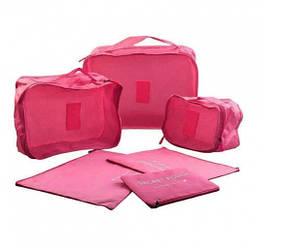 Набор органайзеров Suntribe Travel для путешествий 6-в-1 Розовый