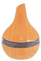 Мини аромадиффузор увлажнитель воздуха c подсветкой 041 300 мл светлое дерево (14033)