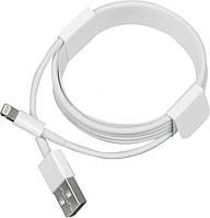 Кабель APPLE MQUE2ZM/A, Lightning (m), USB A(m), 1м, белый