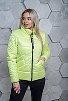 Куртка женская демисезонная MODA 00031/1 (42-54) XS-3XL Лимонный