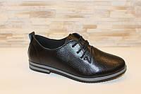 Туфли женские черные натуральная кожа код Т1113, фото 1