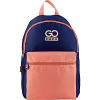 """Рюкзак """"GoPack"""" City 2від.,1карм. фіолетовий персиковий №GO20-159L-3(20)"""