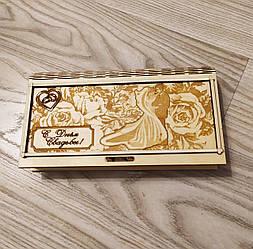 Шкатулка деревянная, конверт для денег из дерева СВАДЬБА, С днем свадьбы