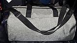 Жіноча чорна сумка Бочка дорожня і міська, з відділенням для взуття 50*28 см, різні накатки, фото 2