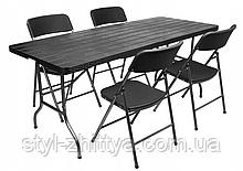 Комплект розкладних садових меблів Стіл 1,8м + 4 (6,8) крісел